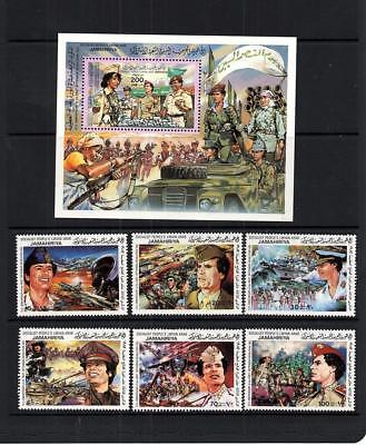 Middle East Libya Mnh Collection Of Commemorative Stamp Lot (Lyb 85)