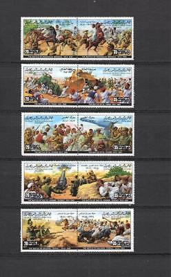 Middle East Libya Mnh Collection Of Commemorative Stamp Lot (Lyb 86)