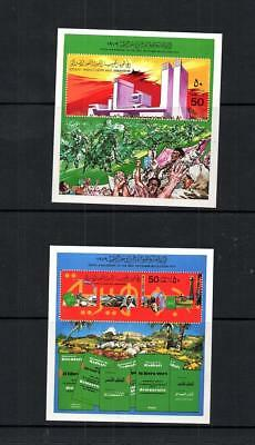 Middle East Libya Mnh Collection Of Commemorative Stamp Lot (Lyb 87)