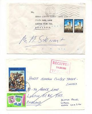 LIBYA - LIBIA - MIDDLE EAST 2 POSTALLY USED BANK Cover TO UK LOT (LIB 04)