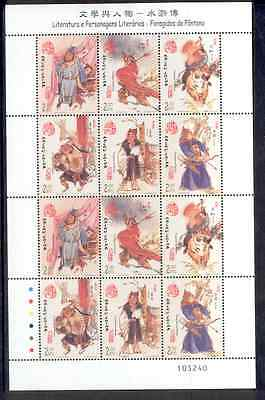 Macau - Sheet of Stamps Year 2003 MNH** The Outlaws of the Marsh