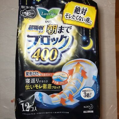 [Laurier] Super Safe Overnight Sanitary Towels 40cm With Wings 12Pads From Japan