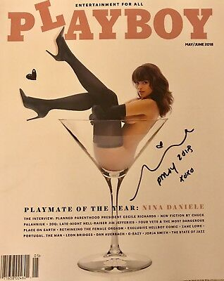 NINA DANIELE autographed May/June 2018 Playboy inscribed PMOY proof flyer