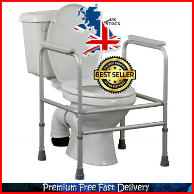Toilet Seat Frame Free Standing Mobility Support Disabled Elderly Adjustable New
