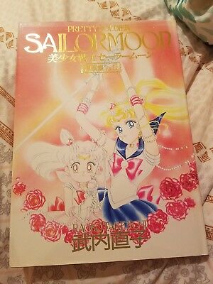 Rare Authentic Sailor Moon Artbook Vol. 2 Japanese Picture Collection Hardcover