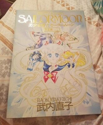 Rare Authentic Sailor Moon Artbook Vol. 1 Japanese Picture Collection Hardcover