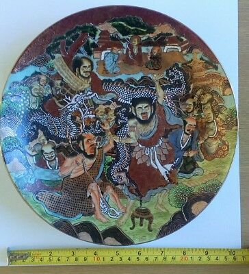 Japanese Antique Choshuzan Satsuma Charger plate Meiji 19th century Signed Jitsu