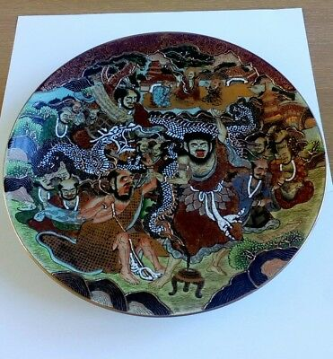 Japanese Antique Charger plate Choshuzan Satsuma 19th century Fully Signed Jitsu