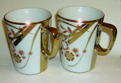 Chinese 2 MUGS 105mm in height ( FLORAL with GOLD trim design )  good condition