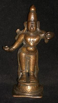 "Antique Traditional Indian Ritual Bronze Statue ""Lord Rama Rare"