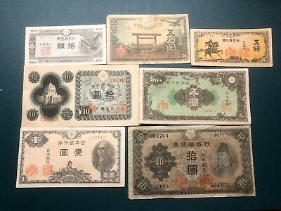 Japan  mixed old used banknote LOT O P-85 P-86 P-87 P-84 P-51 P-52 P-59