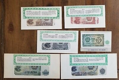 1951 Bulgaria 10, 25, 50, 100, 200 Lewa  BANK NOTES PAPER MONEY LOT OF 6