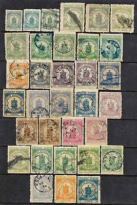 SOUTH AUSTRALIA RAILWAY PARCEL STAMPS 1885-1927 Range 1/2d to 2/- (33) used Rare