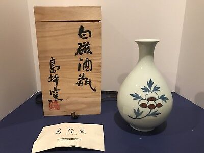 Do Pyung Yo Korean Traditional Pottery Handcrafted Porcelain Vase - Imported 10""