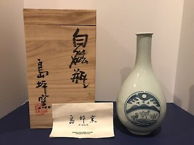 Do Pyung Yo Korean Traditional Pottery Handcrafted Porcelain Vase - Imported 11""