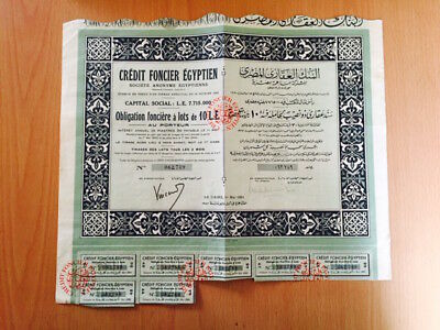 Egypt - BANK NOTES  - CREDIT FONCIER WITH COUPONS - USED  (EGYP - 013)