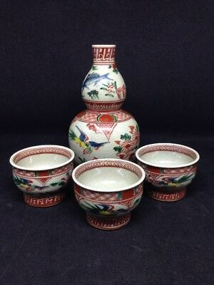 Japanese mid 20th century Sake set: double gourd bottle and 3 cups