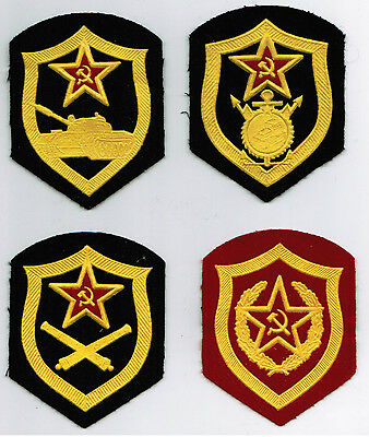 Vintage Soviet Russian USSR Pre-1991 Military Insignia +25% off your next order*