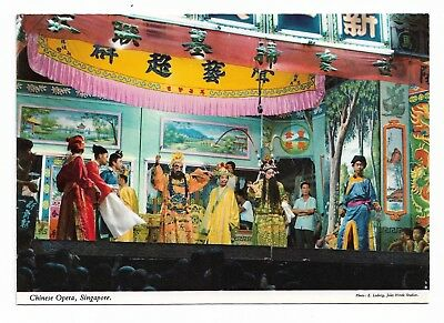 Chinese Opera, Singapore Postcard Unused 917G