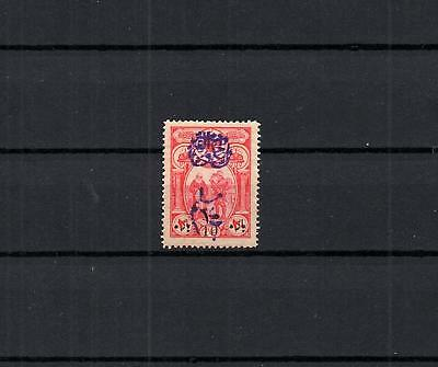 Ottoman Empire - Arab Government - Syria - Overprint Mh Stamp  Lot (Turkey 86)