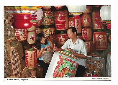 Lantern Maker, Singapore Postcard Unused 928G