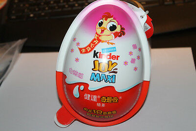 Kinderino Kinder Joy Maxi Jahr des Huhns Variante 1 limited China   RAR!!