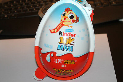 Kinderino Kinder Joy Maxi Jahr des Huhns Variante 2 limited China   RAR!!