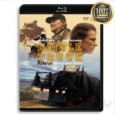 NEW Battle Track HD Remastered Edition [Blu-ray] genuine from JAPAN