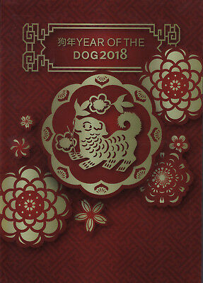 2018 Christmas Island Year of the Dog, 3 x Stamp Sheets 1 printed on Silk Paper