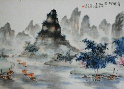 Antique Asian Watercolour  Signed