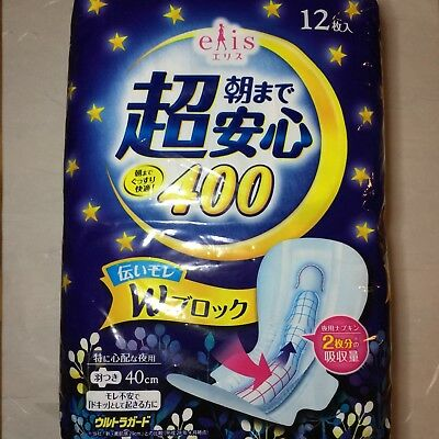 ELIS- Extra Long Double Absorption Overnight 12 Sanitary Pads 40cm Made In Japan