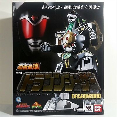 BANDAI Soul of Chogokin GX-78 Dragonzord Power Rangers New in Stock