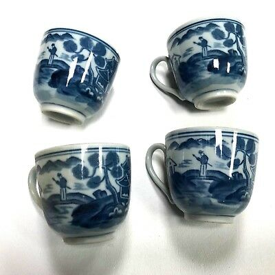 Set of 4 Canton Chinese Porcelain Blue & White Demitasse Cup