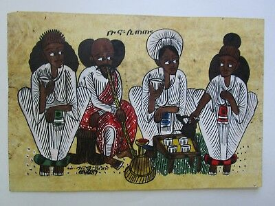 Folk Art Ethiopian/African Painting On Hide Signed Traditional Painting