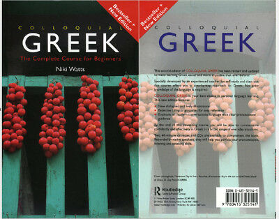 Huge Modern Greek language training Pack. Books, audio, tests and more...