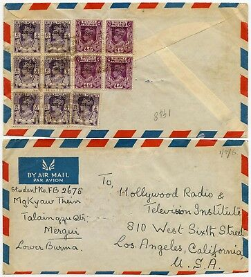 BURMA AIRMAIL BOXED SLOGAN POSTMARK BLOCK FRANKING OPTS to USA MERGUI