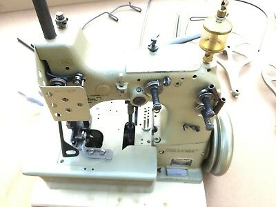 UNION SPECIAL HEAVY DUTY CARPET SERGER  Machine  81200AC HERACLES