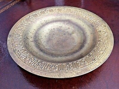 Original Tiffany Studios New York big bronze Bowl # 1707 beautiful design