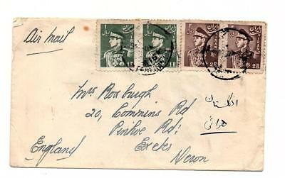Persia - Perse - Postally Used Cover - Chah Stamps  -  Lot (Pers 13)