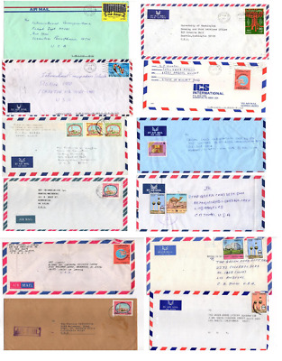 KUWAIT - 12 POSTALLY USED COVER TO USA - Commemoratives SEE SCANS LOT (kuw12x)