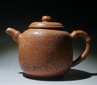 Chinese Exquisite Handmade Ancient Poetry pattern Yixing Zisha teapot