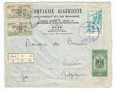 Middle East - UAR NICE COLLECTION OF  7 BANK' S COVERS - POSTAL HISTORY