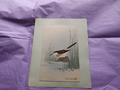 Antique Japanese Painting Bird With Reeds Re  Oscar Wild Fairystory
