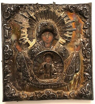 Rare Antique (1847) Imperial Russian Icon of Maria and Jesus in 84 Silver Oklad
