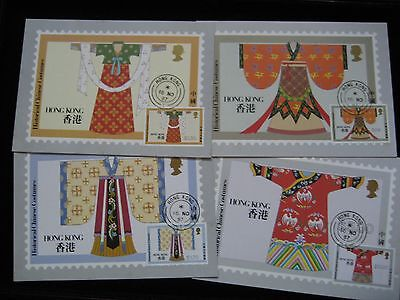 1987 Hong Kong Post Office Postcard Series No. 3 - Historical Chinese Costumes