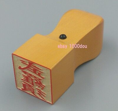 NEW ORIGINAL JAPANESE name seal stamp/ HANKO KANJI JP 24mm