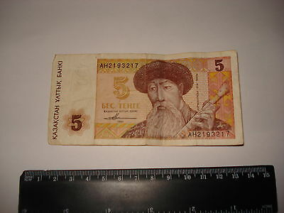 Tenge 5 Kazakhstan money FIVE Tenge 1993 banknotes