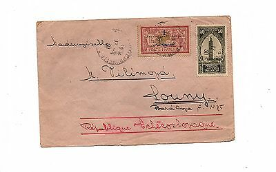 Maroc - French Colonies -  Postally Used  Cover  - Hcv -  Lot (Maro 12)