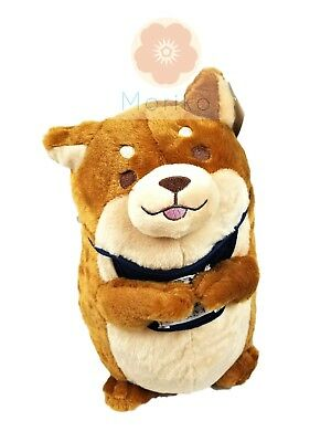 "Shiba Inu Japanese Dog 16"" Brown Fluffy Plush SKJ USA Round 1 NWT Very Cute"