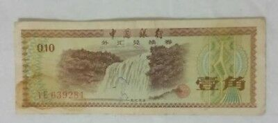 1979 Ten Fen CHINA FOREIGN EXCHANGE CERTIFICATE / GOOD+ CONDITION
